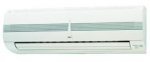 Холодные кондиционеры Fujitsu R-410 ASY7F/AOY7F